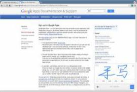 Google Input Tools for Chrome 3